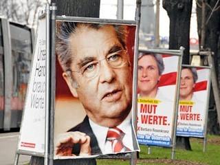 Австрия выбирает кандидата