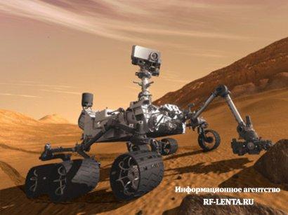 марсианская находка
