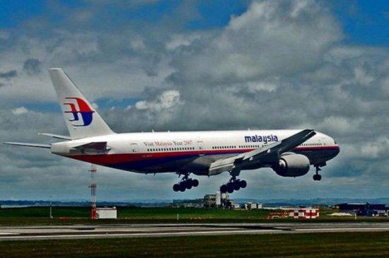 сбили малазийский «Boeing-777»