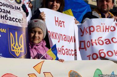 """беженцы митинговали против """"псевдовыборов"""""""