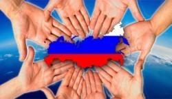 """партия """"Большая Россия"""""""