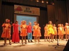 Конкурс детских талантов