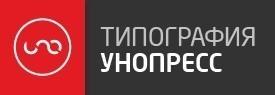 Типография Унопресс
