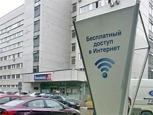 поликлиникам бесплатный Wi-Fi