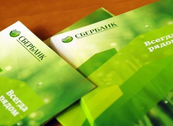 Сбербанк России выпустил 100-миллионную карту