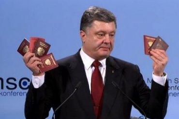 документы российских солдат