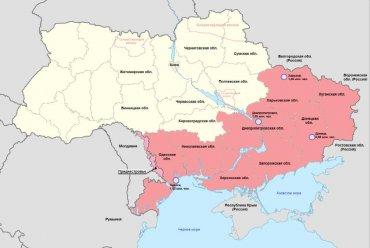 ДНР заявила исторические претензии