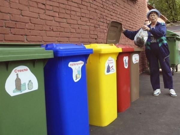 программа раздельного сбора мусор