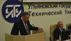 назначение А.П.Пинкова ректором УлГТУ