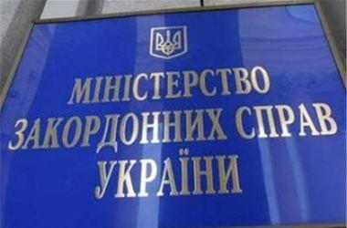 Беженцы из РФ тоже должны иметь загранпаспорт