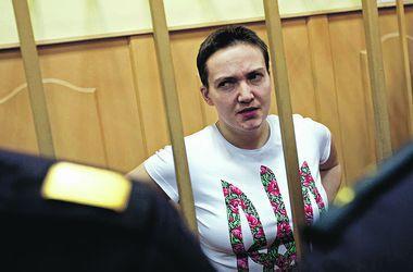 уголовное преследование Савченко