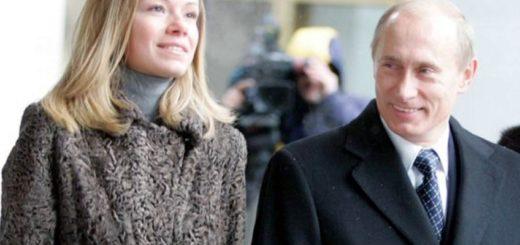 Дочь Путина