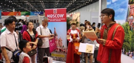 выставка Beijing International Tourism Expo