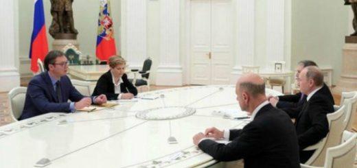 Сербия на пути в ЕС