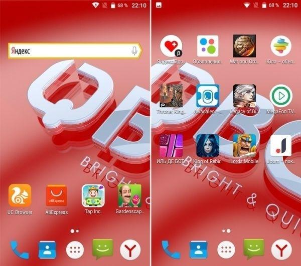 Android 7.0 Nougat от Google
