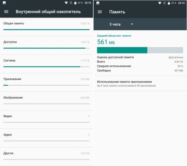 приложения из Google Play