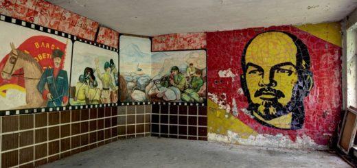 наследие от СССР