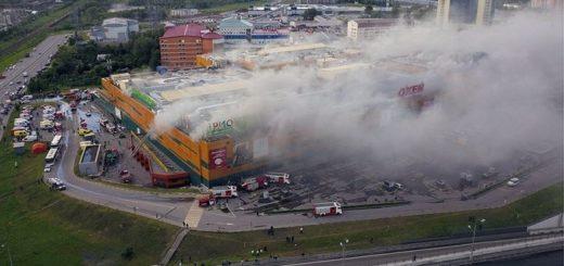 Пожар в ТРЦ «Рио»