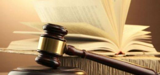 Гродненский суд