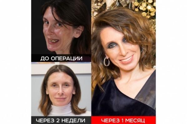 Преображение Натальи