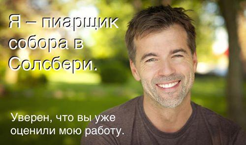 шутки о Петрове и Боширове