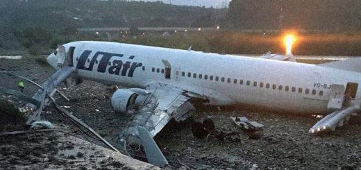 Самолет в Сочи