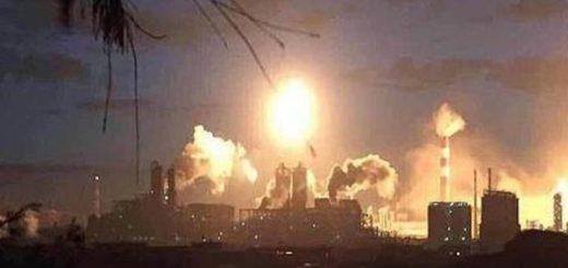 Взрыв на оборонном заводе