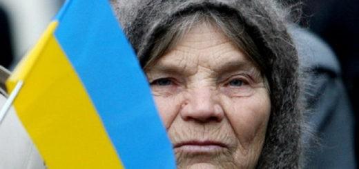 качество жизни Украины
