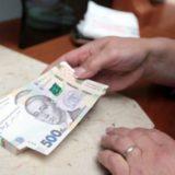 денежная база уменьшилась
