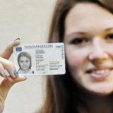 посещать Грузию по ID-паспортам