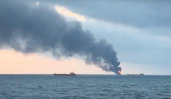 возгорание двух судов