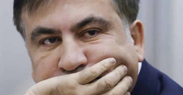 Бывший глава Одесской ОГА Михеил Саакашвили