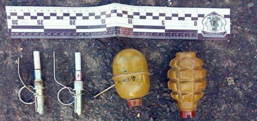 полицейские ликвидировали канал сбыта боеприпасов