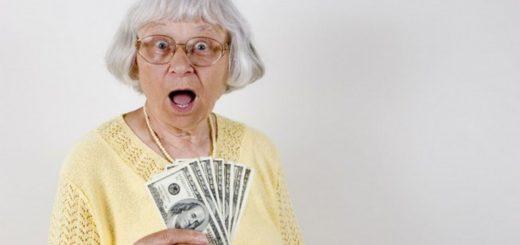 пенсионерам подбрасывали деньги за доброту