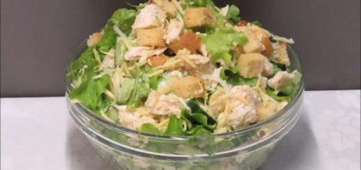 Приготовление салата хрустик