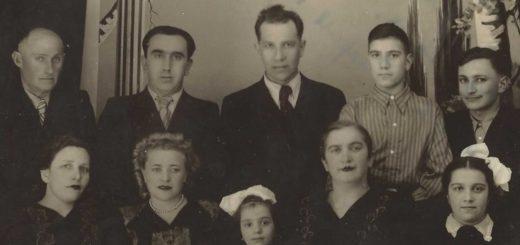 Поиск родственников с общей фамилией