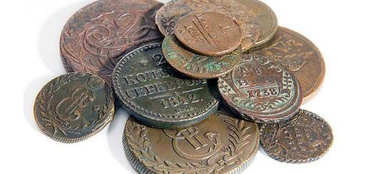 Как правильно чистить старые монеты